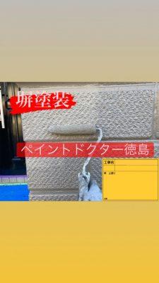 521D8C96-214C-42AC-A62E-72B706656B2D.JPG
